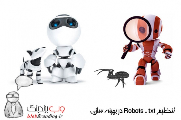 تاثیر فایل robots.txt در سئو