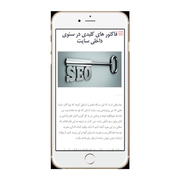 mobile-responsive