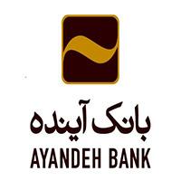 bank-ayandeh-logo