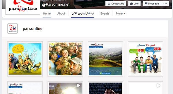 Pars-online-Facebook