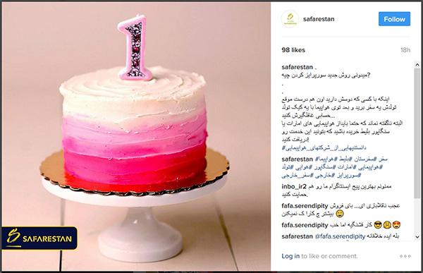 سفرستان در شبکه های اجتماعی