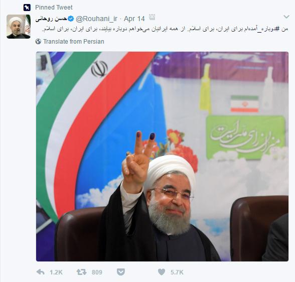 توییتر حسن روحانی