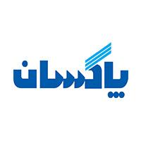 Paxan-logo