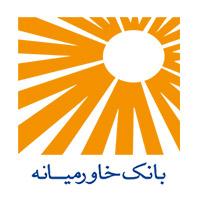 bank-khavarmianeh-logo