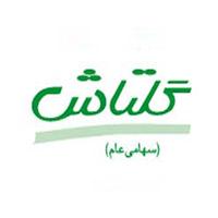 goltash-logo
