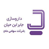 jaber-hayan-logo