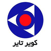 kavir-tier-logo